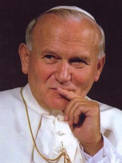 Иоанн Павел Второй