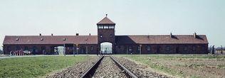 Главные ворота лагеря Биркенау (Аушвиц 2)