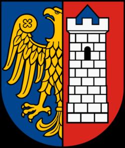 Герб Гливице