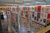 Музей Плаката в Вилянове