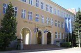 Ольштын, Варминьско-Мазурский университет