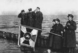 Обручение с морем