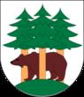 Герб города Кентшин