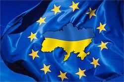 Евросоюз сделает из Украины Польшу