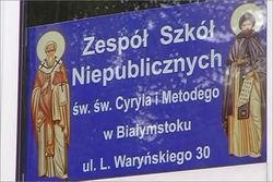 Первая православная частная гимназия открылась в Польше