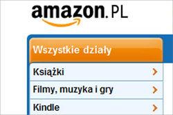 Amazon намерен открыть в Польше три логистических центра