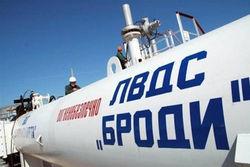 """ЕC реанимирует нефтяной проект """"Одесса-Броды"""""""