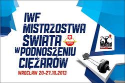 В Польше стартует чемпионат мира по тяжёлой атлетике