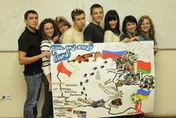 Польша отметила рост «украинизации» своих вузов